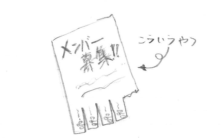 column12_2
